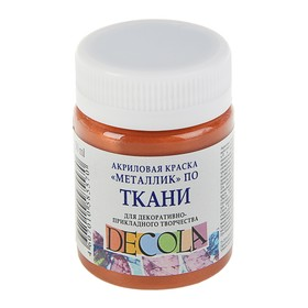 Acrylic paint for Decola fabric, 50 ml, copper, in a jar.