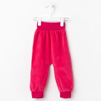 Штанишки детские, рост 80 см, цвет малиновый шт0007_М