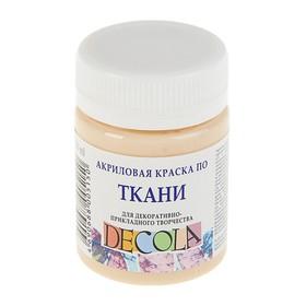 Acrylic paint for Decola fabric, 50 ml, flesh, in a jar.