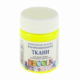 Acrylic paint for Decola fabric, 50 ml, lemon, Fluo, fluorescent, in a jar.