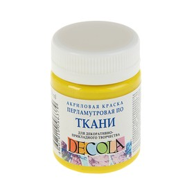 Acrylic paint for Decola fabric, 50 ml, yellow, Pearl, mother of pearl, in a jar.