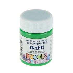 Acrylic paint for Decola fabric, 50 ml, green, Pearl, mother of pearl, in a jar.