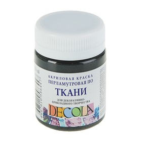 Acrylic paint for Decola fabric, 50 ml, black, Pearl, mother of pearl, in a jar.