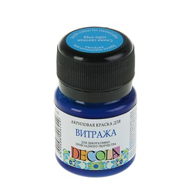 Краска по стеклу витражная Decola, 20 мл, синяя светлая