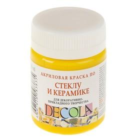 Краска по стеклу и керамике Decola, 50 мл, жёлтая светлая