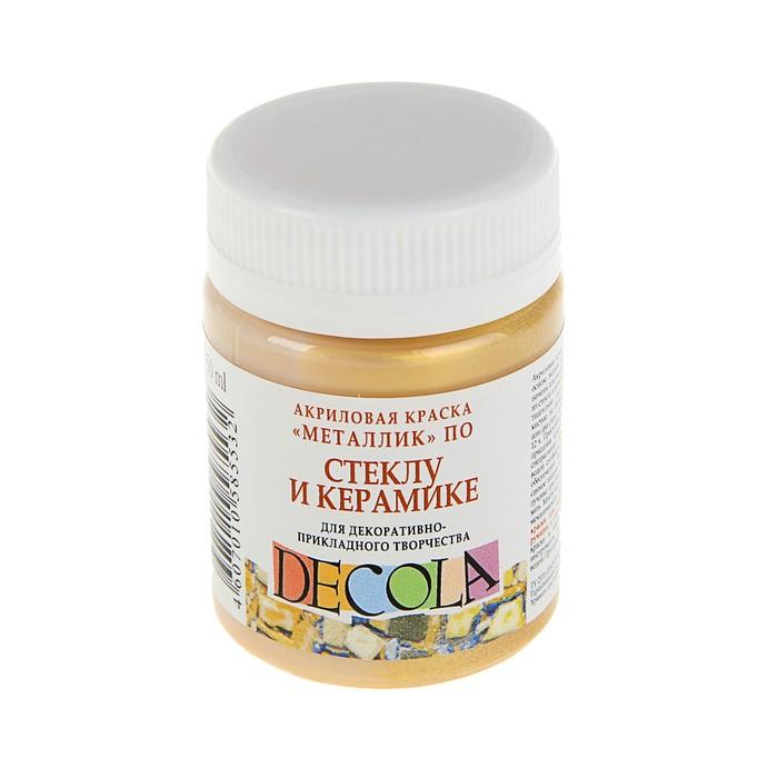 Краска по стеклу и керамике Decola, 50 мл, золото - фото 366937236