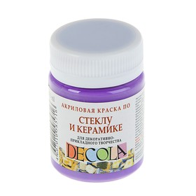 Краска по стеклу и керамике Decola, 50 мл, фиолетовая светлая
