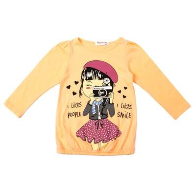 Джемпер для девочки, рост 98 см, цвет жёлтый st-12