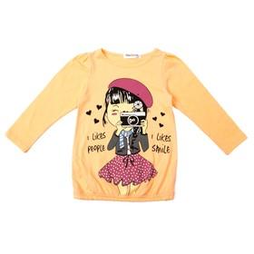 Джемпер для девочки, рост 104 см, цвет жёлтый st-12