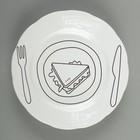"Тарелка ""Сэндвич"" белая, 17,5 см"