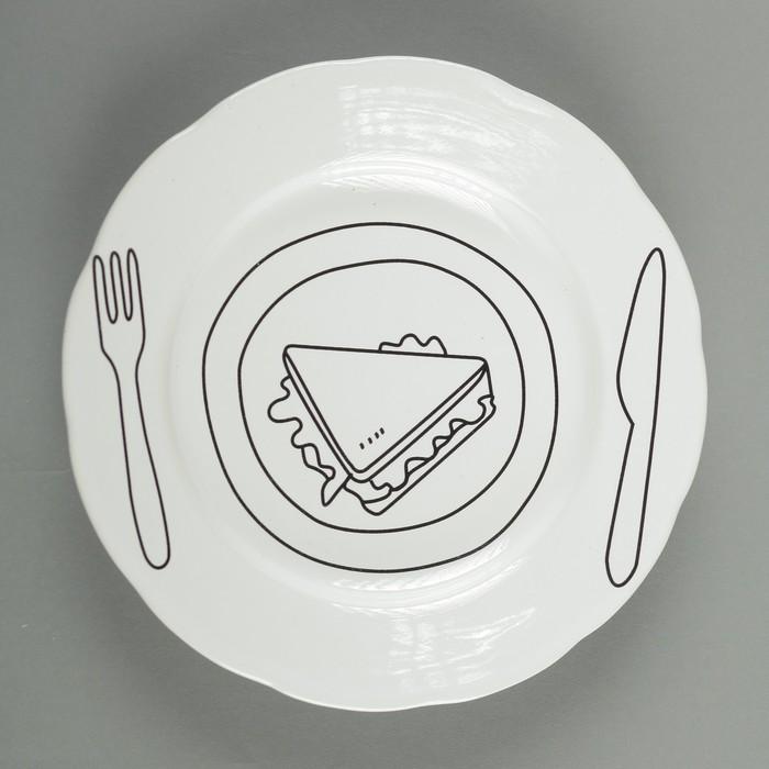 "Тарелка ""Сэндвич"" белая, 17,5 см, керамика"
