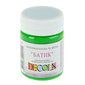 Acrylic for Batik silk Decola, 50 ml, light green, in a jar.