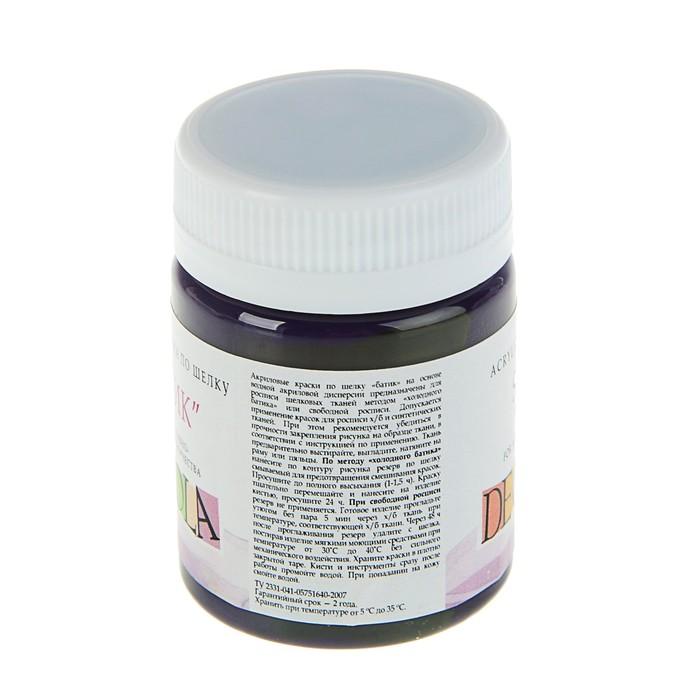 Краска акриловая для шёлка «Батик» Decola, 50 мл, фиолетовая, в банке - фото 370854623