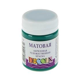 Краска акриловая Decola, 50 мл, изумрудная, Matt, матовая