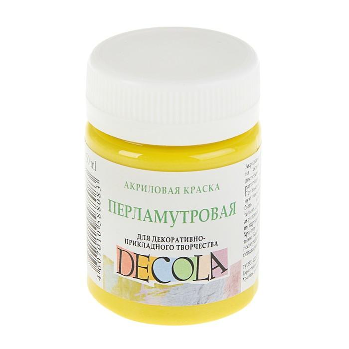 Краска акриловая Decola, 50 мл, жёлтая, Pearl, перламутровая