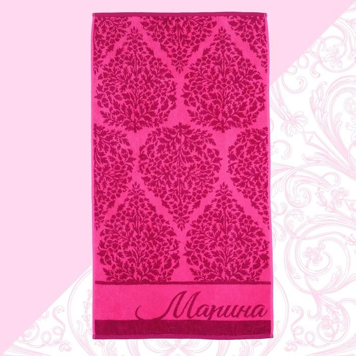 """Полотенце именное махровое Collorista """"Марина"""" 50х90 см, 100% хлопок, 420 гр/м2"""