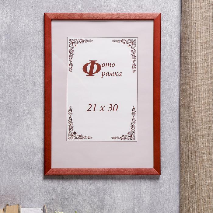 Фоторамка сосна формат А4 с14 21х30 см (001 красный)