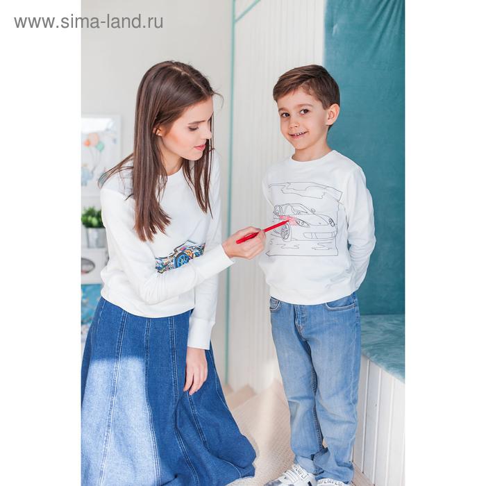 """Свитшот-раскраска для мальчика family look """"Гоночная машина"""", цвет молочный, рост 122"""