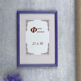 Photo frame pine C14 A4 21x30 cm (56 purple)