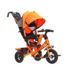 """Велосипед трёхколёсный Micio Classic Air 2018, надувные колёса 10""""/8, цвет оранжевый"""
