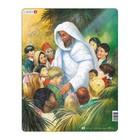 """Пазл """"Иисус с детьми"""" (C5)"""