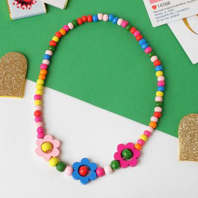 """The beads baby """"Vibracula"""" daisies with beads MIX color"""