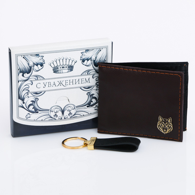 """Gift set: wallet and keychain With """"respect"""""""