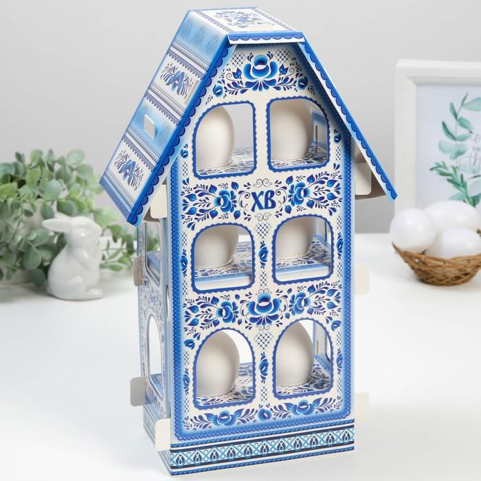 Подставка на 6 яиц «Домик» (гжель)