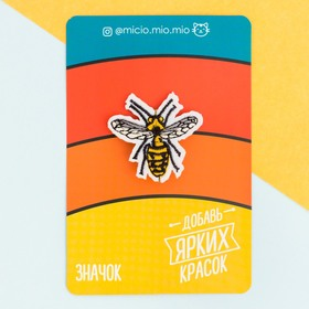Значок текстильный 'Пчела' Ош