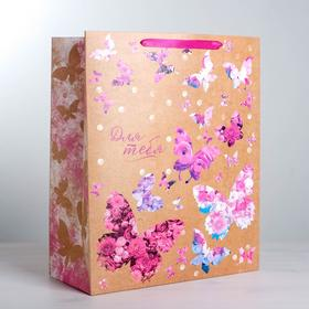 "The laminated package ""For you"", XL 49 × 40 × 19 cm"