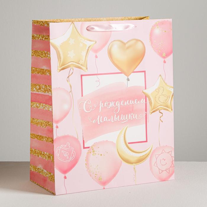 Пакет ламинированный «С рождением малышки», XL 49 × 40 × 19 см