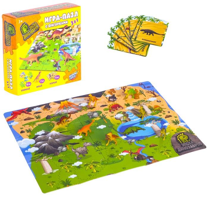 Игра-пазл на логику «Эпоха динозавров», с фигурками, 3 в 1