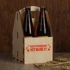 упаковка для ящиков под пиво на 23 Февраля