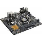 Материнская плата Asus H110M-R/C/SI Soc-1151 Intel H110 2xDDR4 mATX AC`97 8ch(7.1)