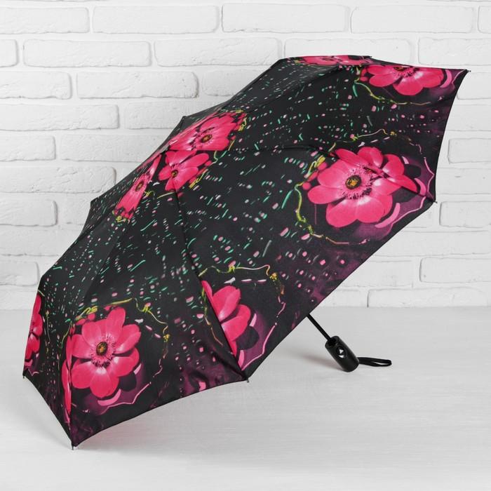 Зонт полуавтоматический «Цветы», 3 сложения, 8 спиц, R = 50 см, цвет чёрный/розовый