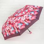 "Umbrella semi-automatic ""Abstraction"", 3 addition, 8 spokes, R = 50 cm, colour pink"