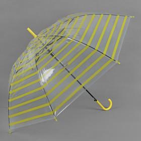 Зонт полуавтоматический 'Полоска', трость, R=46см, цвет жёлтый Ош