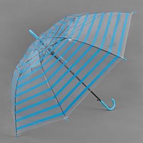 Зонт полуавтоматический 'Полоска', трость, R=46см, цвет голубой Ош