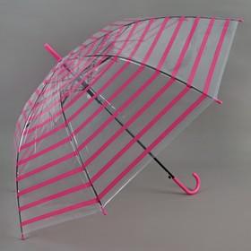 Зонт полуавтоматический 'Полоска', трость, R=46см, цвет малиновый Ош