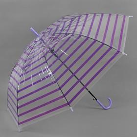 Зонт полуавтоматический 'Полоска', трость, R=46см, цвет фиолетовый Ош