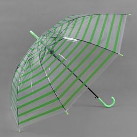 Зонт полуавтоматический 'Полоска', трость, R=46см, цвет зелёный Ош