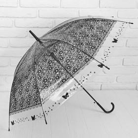 Зонт полуавтоматический 'Кружево', трость, R=46см, цвет чёрный Ош