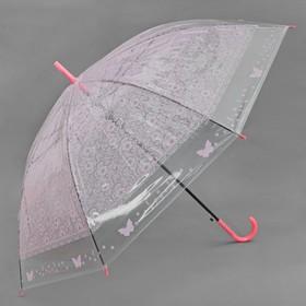 Зонт полуавтоматический 'Кружево', трость, R=46см, цвет розовый Ош