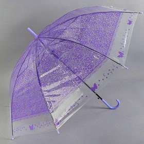 Зонт полуавтоматический 'Кружево', трость, R=46см, цвет фиолетовый Ош