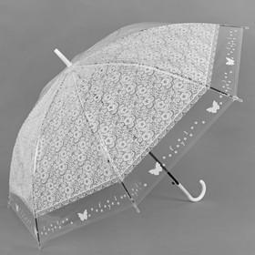 Зонт полуавтоматический 'Кружево', трость, R=46см, цвет белый Ош