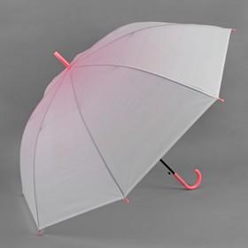Зонт полуавтоматический 'Градиент', трость, R=46см, цвет розовый Ош