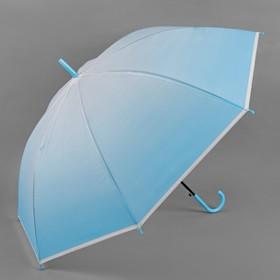 Зонт полуавтоматический 'Градиент', трость, R=46см, цвет голубой Ош