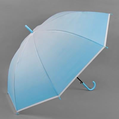 Зонт полуавтоматический «Градиент», 8 спиц, R = 46 см, цвет голубой