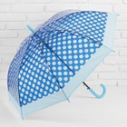 "Umbrella semi-automatic ""Peas"", 8 spokes, R = 50 cm, colour blue/blue"