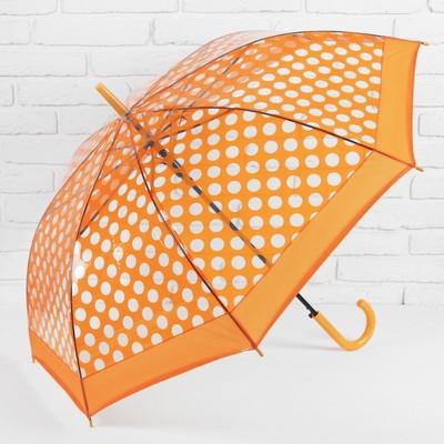 Зонт полуавтоматический «Горох», R = 50 см, цвет оранжевый